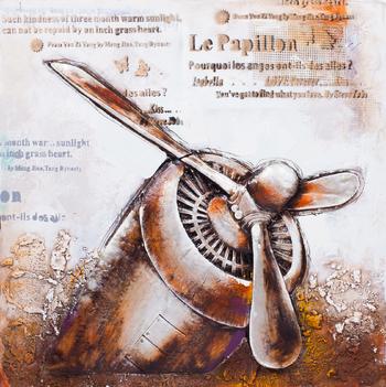 Картина «Пропеллер»