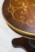 Кофейный столик Selenion